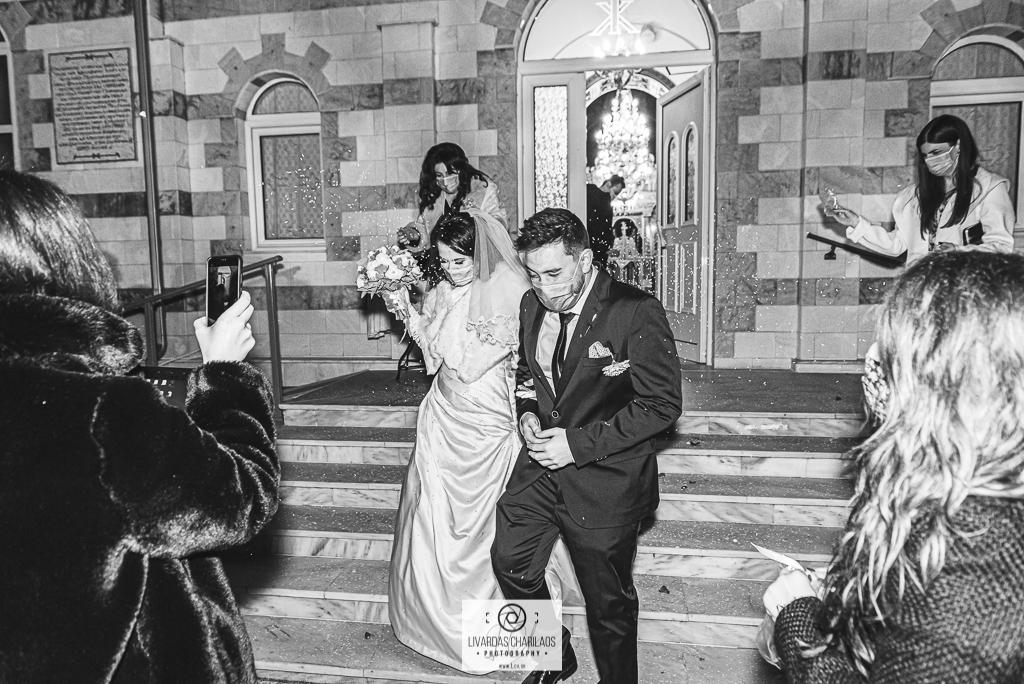 Χριστουγεννιάτικος Γάμος μέσω COVID-19
